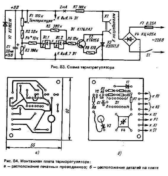 Рис 11 конструкция термодатчика